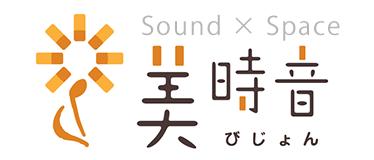 色彩みらい ピアノカフェ 美時音